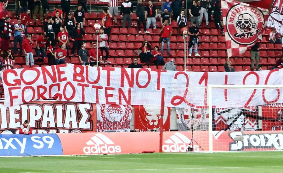 «Gone but not forgotten 21+96»