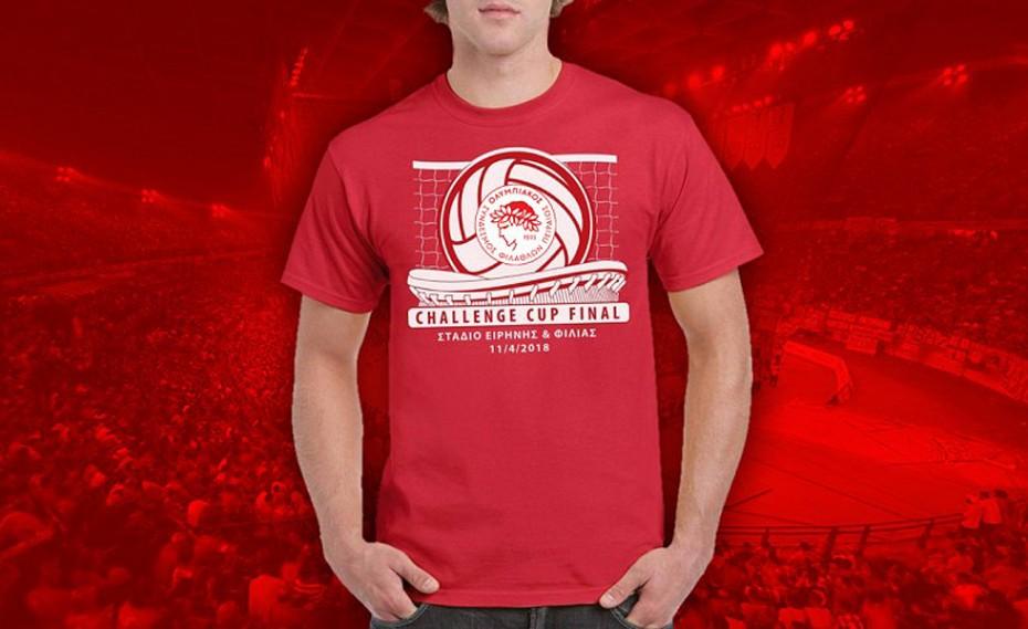 65cc40262541 Ανάρπαστα τα συλλεκτικά μπλουζάκια - Βόλεϊ - gavros.gr