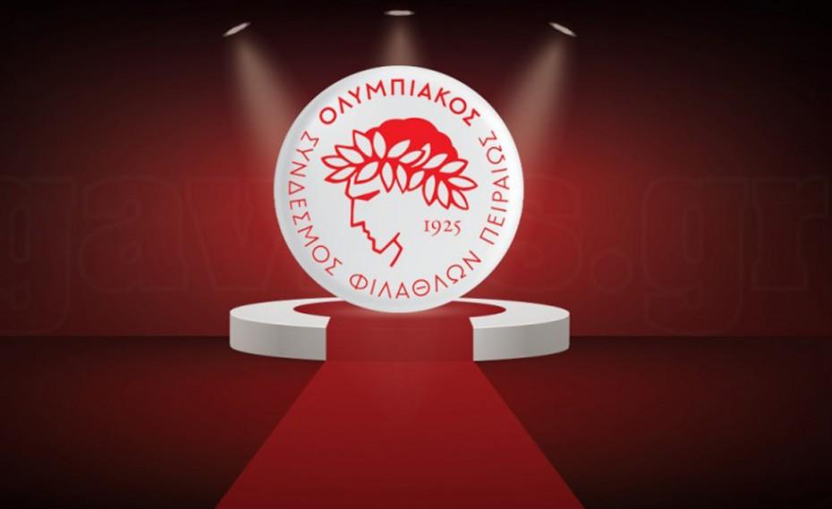 Οι 15 διεθνείς τίτλοι του Ολυμπιακού