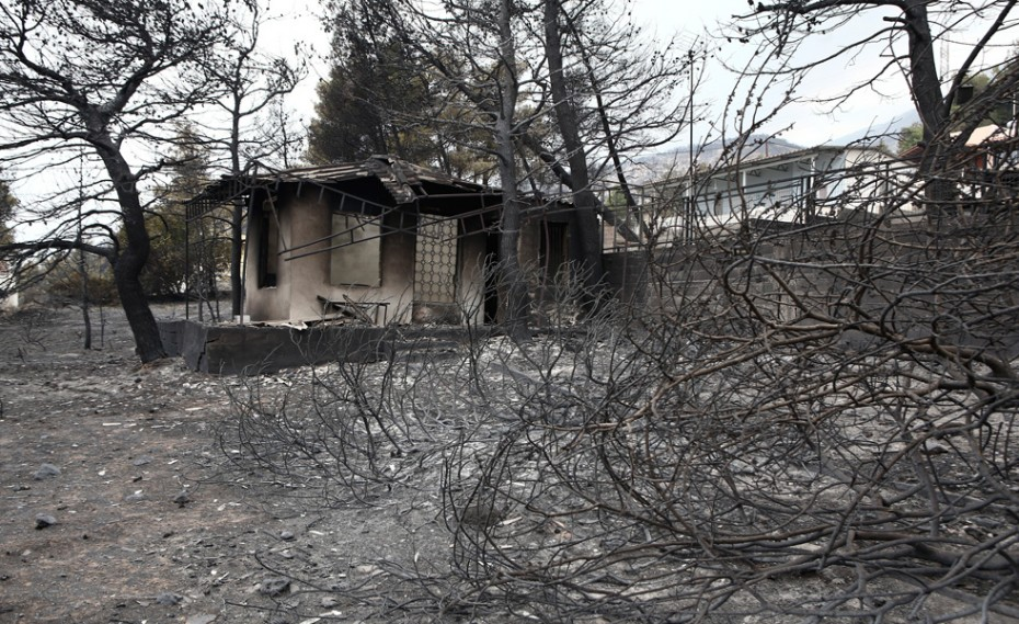 Στους 86 οι νεκροί από τις πυρκαγιές