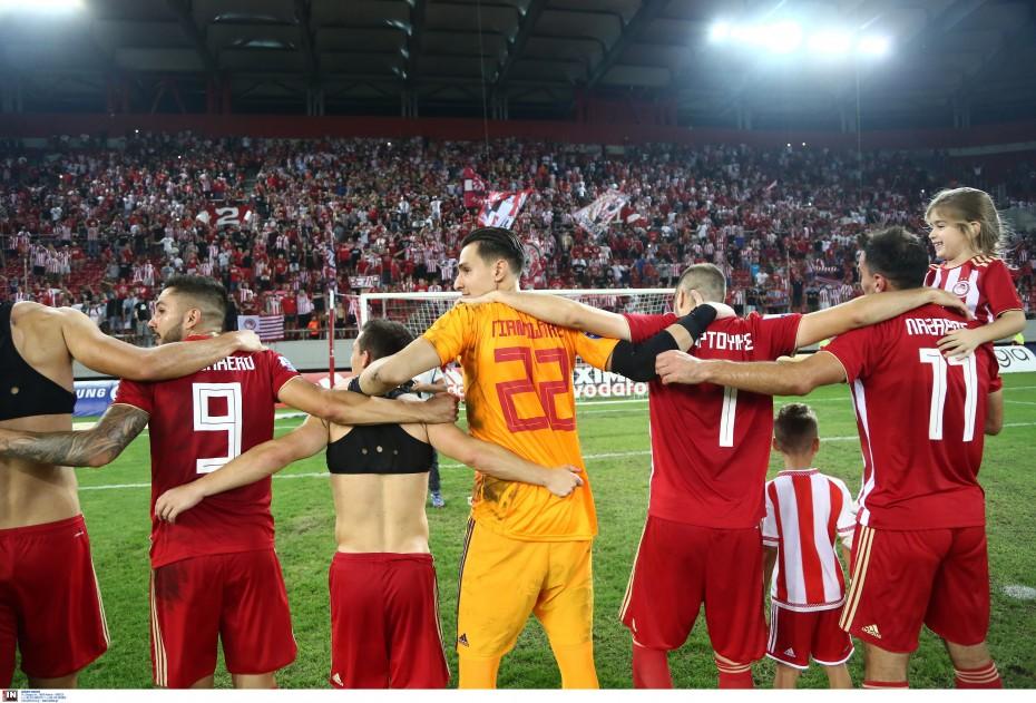 «Έτσι ονειρευόμαστε τον Ολυμπιακό»!