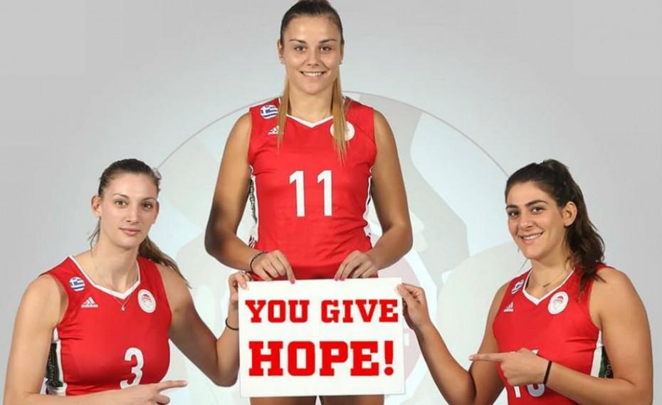 Συνεχίζει να δίνει ελπίδα ο Ολυμπιακός (pic)
