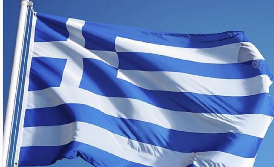 «Ζήτω η Ελλάδα!» (pic)