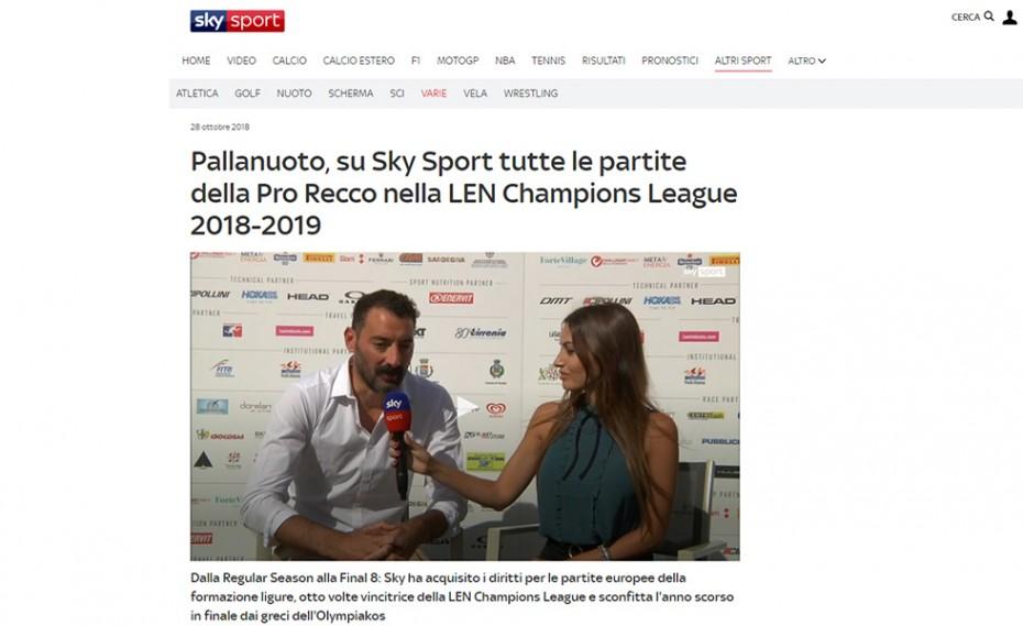 Συμφωνία Προ Ρέκο και Sky Sport