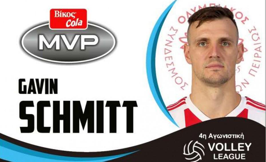 MVP ο Σμιτ!