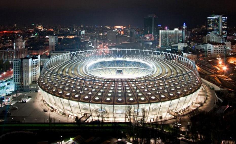 Χρήσιμες πληροφορίες για το Κίεβο...