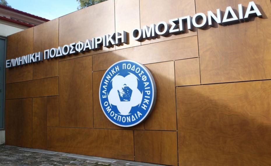 Επιβεβαίωση του πολέμου της ΕΠΟ στον Ολυμπιακό