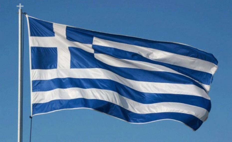«Ζήτω η Ελλάδα» (pic)