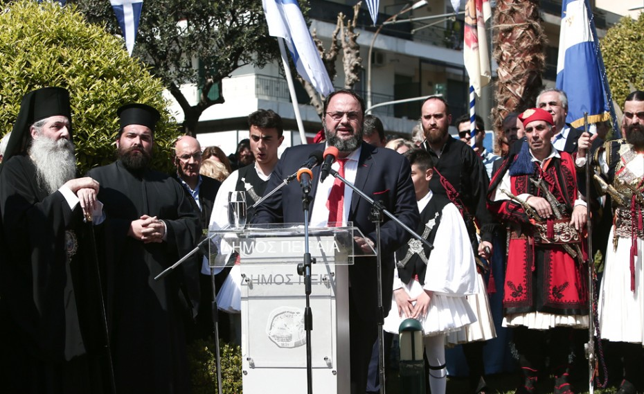 «Πυξίδα μας η Ελλάδα των ηρώων του '21 και της αρχαιότητας» (pics, vid)