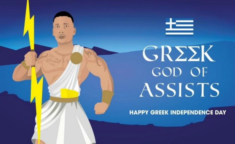 «Ο Έλληνας θεός των ασίστ» (vid)