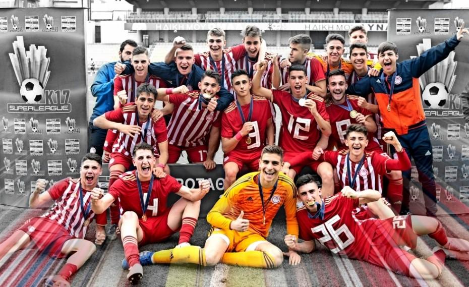 Ακαδημία εφάμιλλη του γίγαντα του ελληνικού ποδόσφαιρου!
