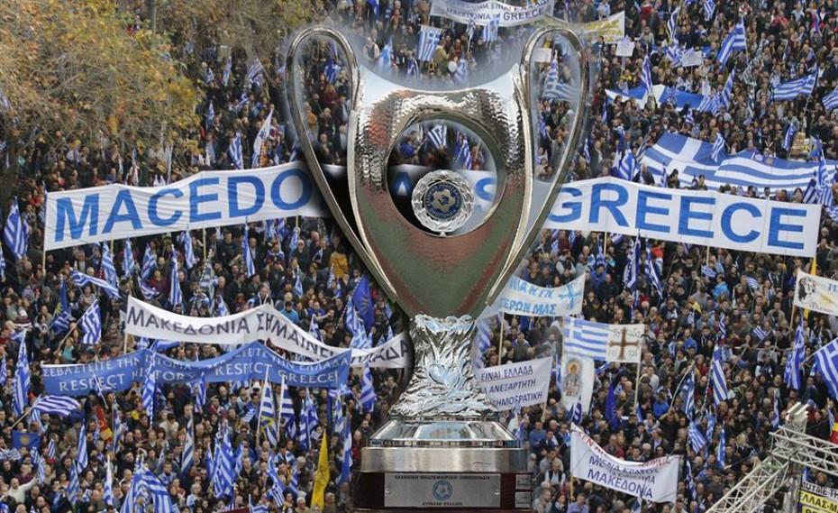 Μετά το πρωτάθλημα ΚΑΙ το κύπελλο των Πρεσπών;