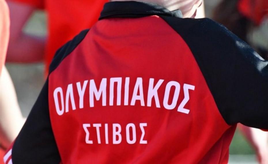 Στο διασυλλογικό πρωτάθλημα ο Μπασδέκης!