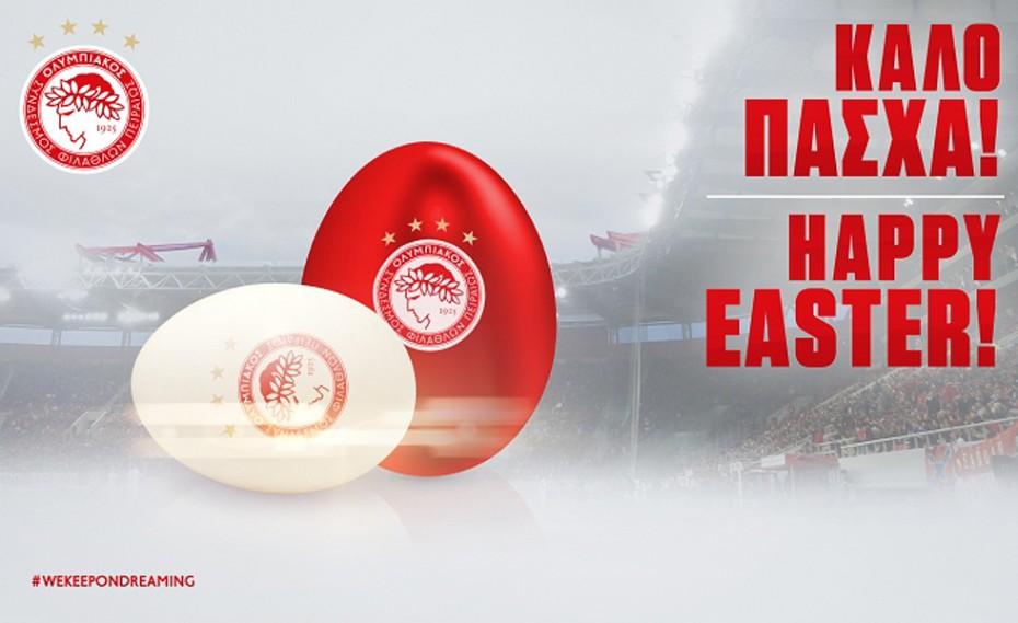 «Καλό Πάσχα και Καλή Ανάσταση!»