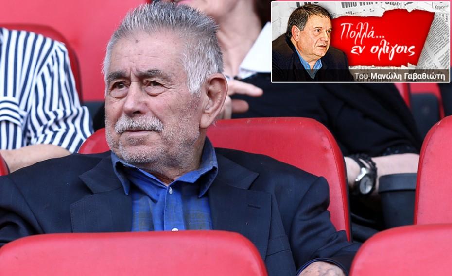 Τιμή για τον ζωντανό θρύλο του ελληνικού ποδοσφαίρου