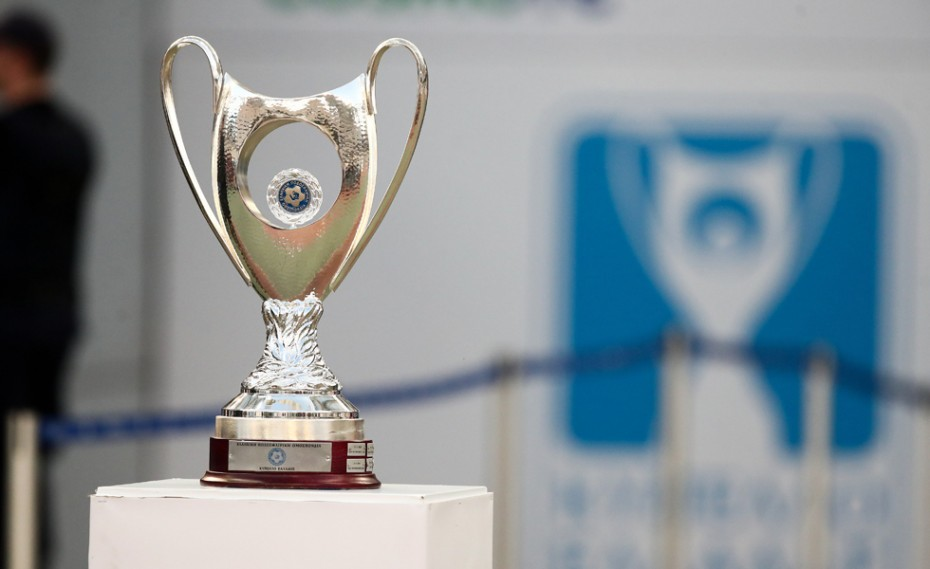Από τη φάση των «16» ο Ολυμπιακός στο Κύπελλο
