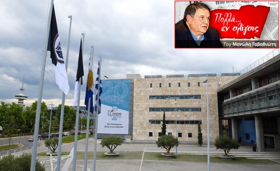 Τρομερές αντιδράσεις στη Θεσσαλονίκη για την απρέπεια της ανάρτησης... σημαίας του ΠΑΟΚ στο Δημαρχείο!