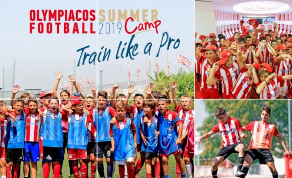 Για 19η χρονιά «Olympiacos Summer Camp»!