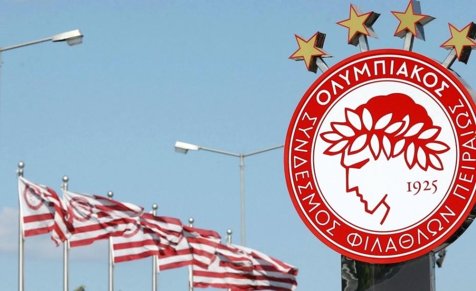 Καταγγελία Ολυμπιακού στον Άρειο Πάγο και ΕΣΡ για ΣΥΡΙΖΑ, ΕΡΤ, ΠΑΟΚ!