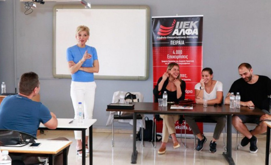 Η Χριστίνα Τσιλιγκίρη στο σεμινάριο προπονητικής του ΙΕΚ ΑΛΦΑ Πειραιά