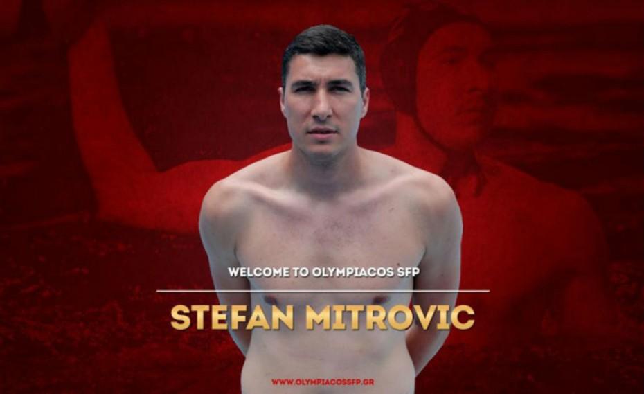 «Μπαμ» πρώτο: Στον Ολυμπιακό ο Μίτροβιτς!