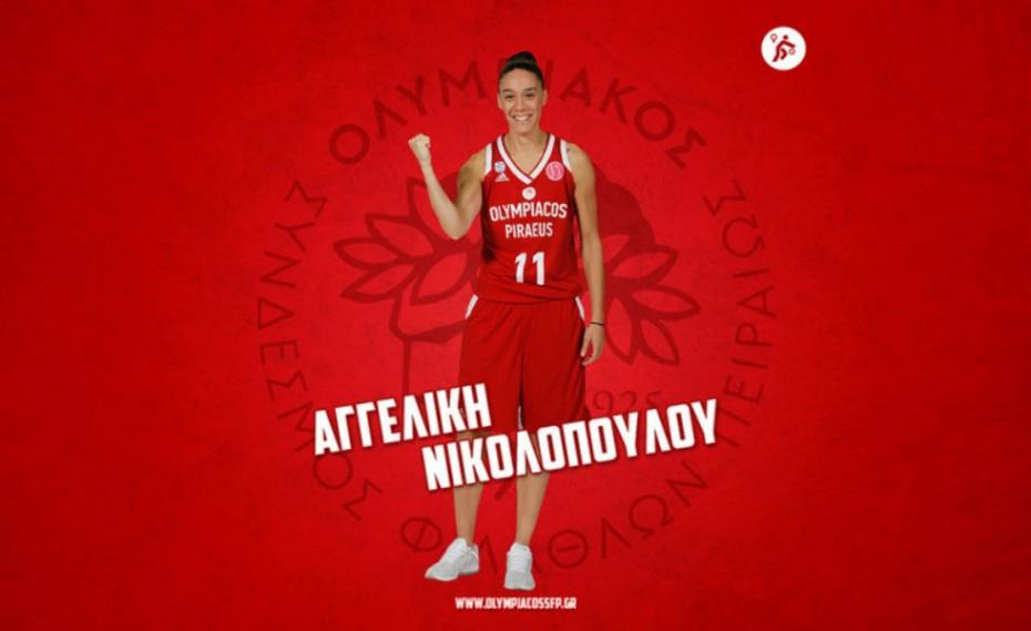 Παραμένει «ερυθρόλευκη» η Νικολοπούλου