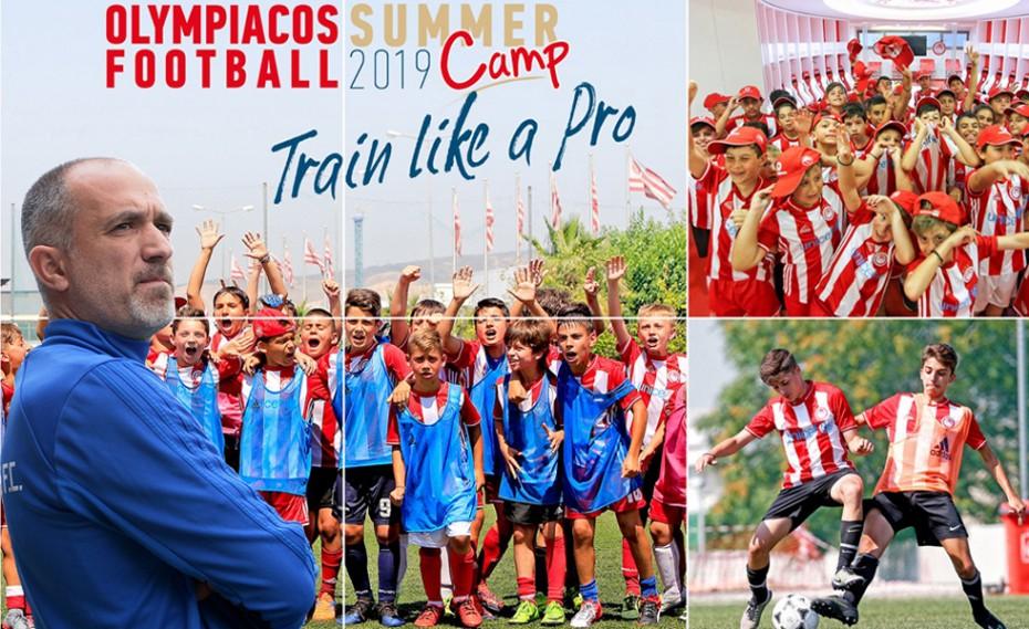 «Τεράστιος σύλλογος ο Ολυμπιακός, ξεχωριστή εμπειρία για κάθε παιδί το Summer Camp»