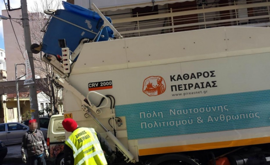 Σταμάτησαν την αποχή οι εργαζόμενοι καθαριότητας του Δήμου Πειραιά