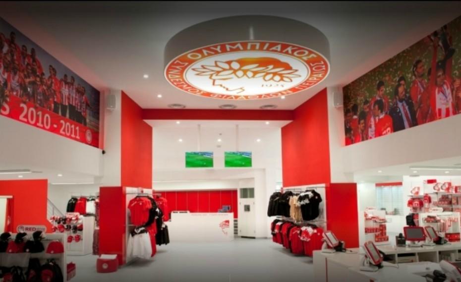 Οι ώρες λειτουργίας του Red Store