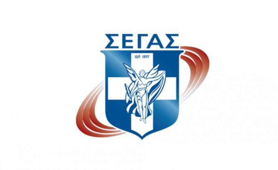 Το πρόγραμμα των αγώνων του Πανελληνίου πρωταθλήματος Στίβου...
