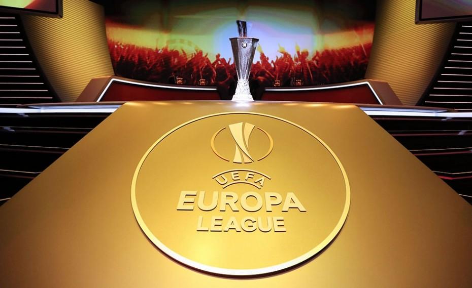 Η ιδιαιτερότητα της αυριανής κλήρωσης του Europa League