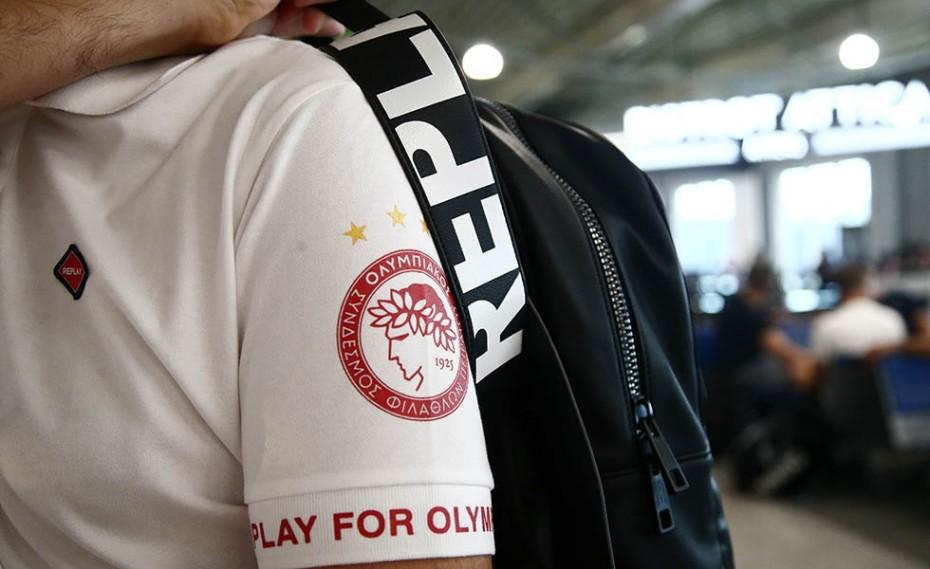 Όμορφα τα νέα ρούχα του Ολυμπιακού (pics)