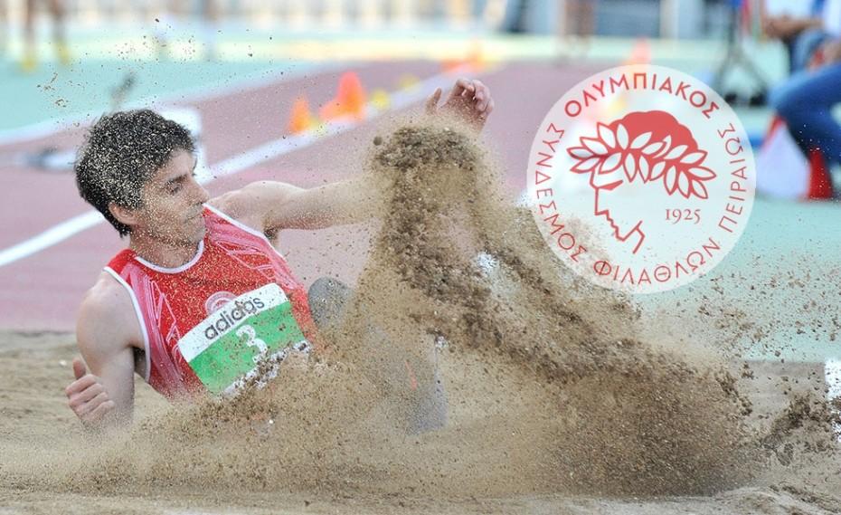 Ολυμπιακός σημαίνει αθλητισμός