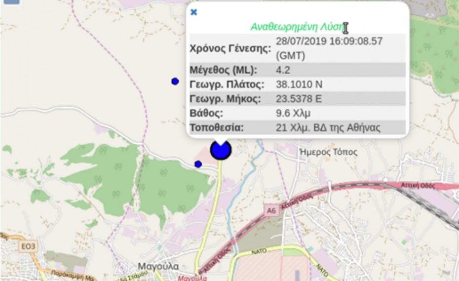 Ισχυρός σεισμός 4,2 Ρίχτερ στην Αττική - Τι λένε οι σεισμολόγοι...