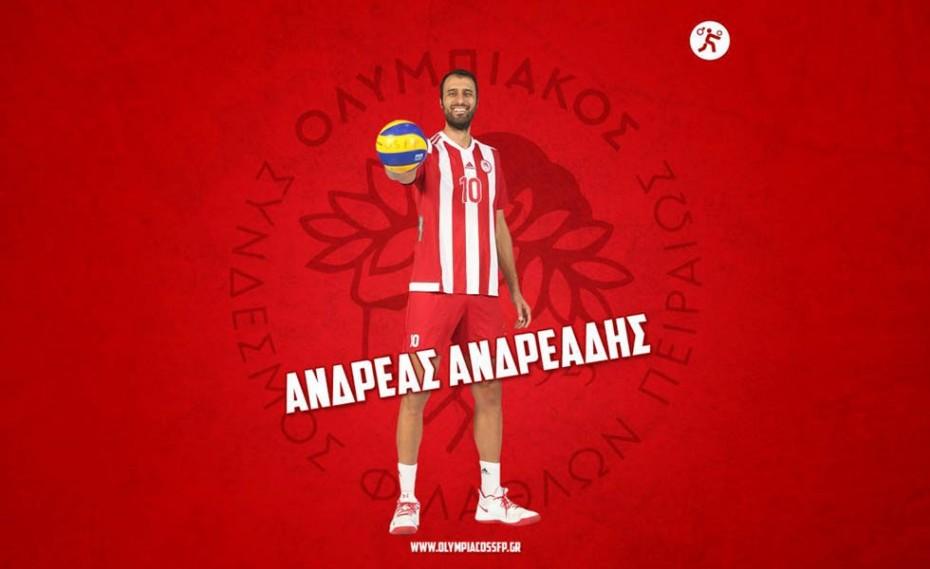 Παραμένει για τρίτη χρονιά ο Ανδρεάδης!