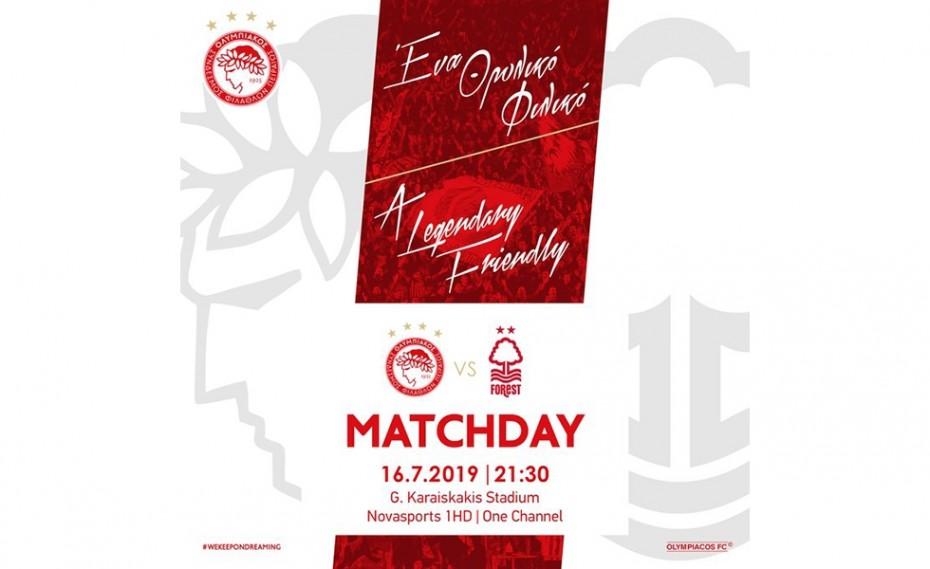 Ολυμπιακός: «Match Day»!
