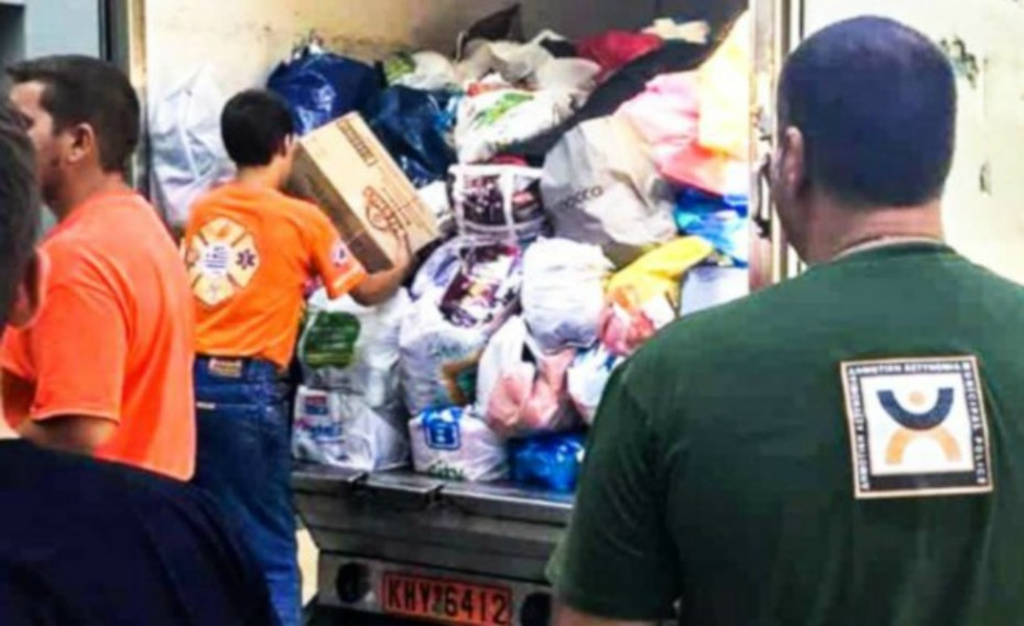 Δ. Πειραιά: Διανομή τροφίμων και ειδών ανάγκης