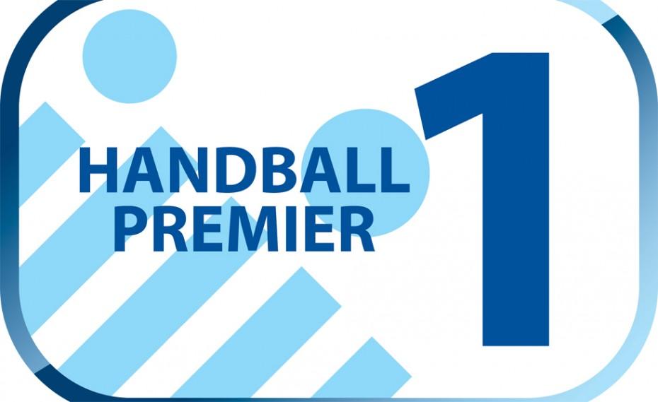 Στις 21/9 η έναρξη της Handball Premier!