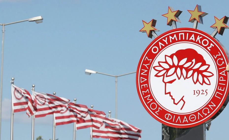 ΕΕΑ: Ο Ολυμπιακός πήρε πιστοποιητικό συμμετοχής