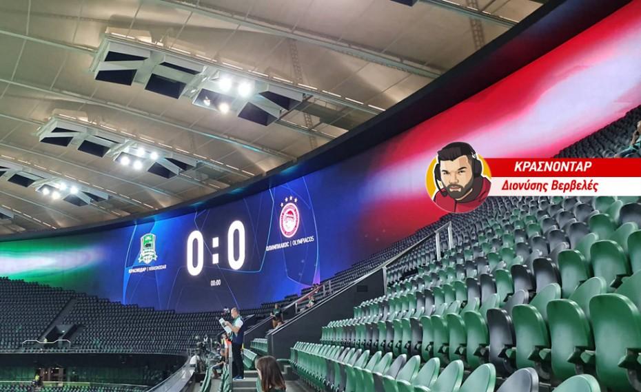 Εντυπωσιασμένοι και οι παίκτες του Ολυμπιακού από το γήπεδο! (pics)