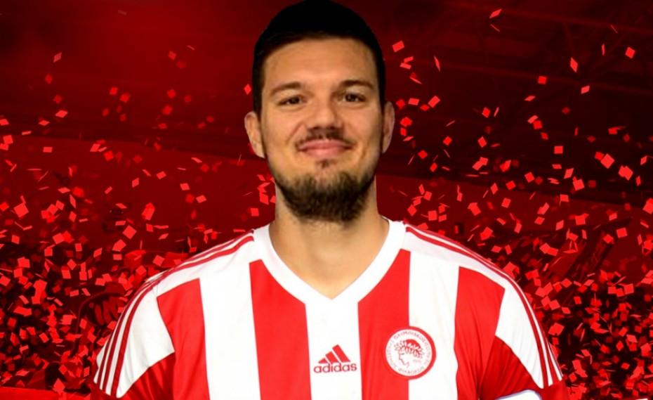 Στον Ολυμπιακό ο Μπογκούνοβιτς!