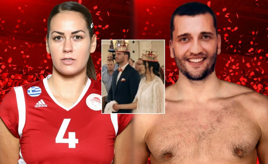 Παντρεύτηκαν Λαζάρεβιτς και Ζιβογίνοβιτς!