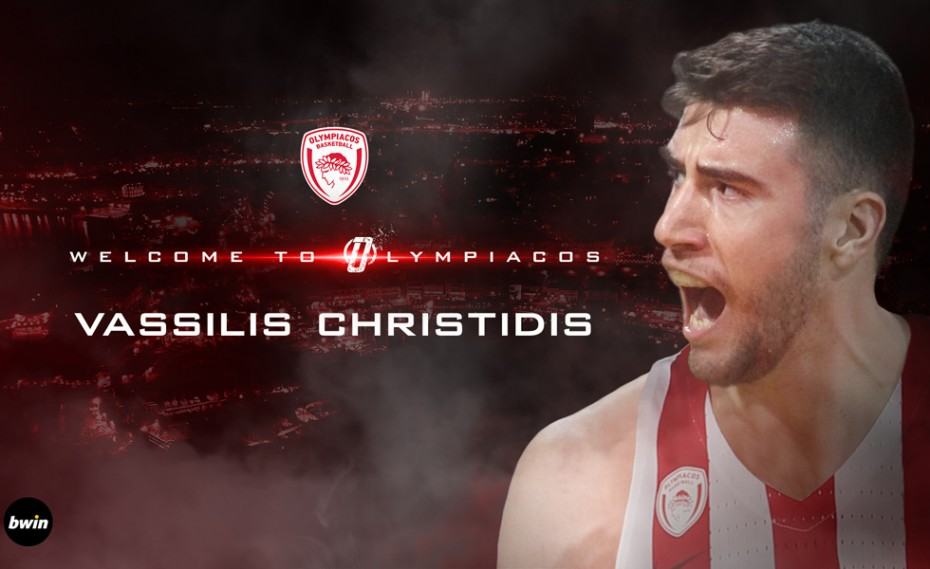 Παίκτης του Ολυμπιακού και επίσημα ο Χρηστίδης!