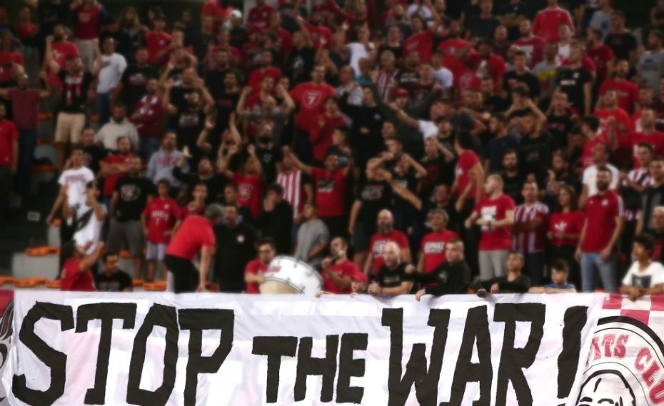 «Σταματήστε τον πόλεμο» (pic)