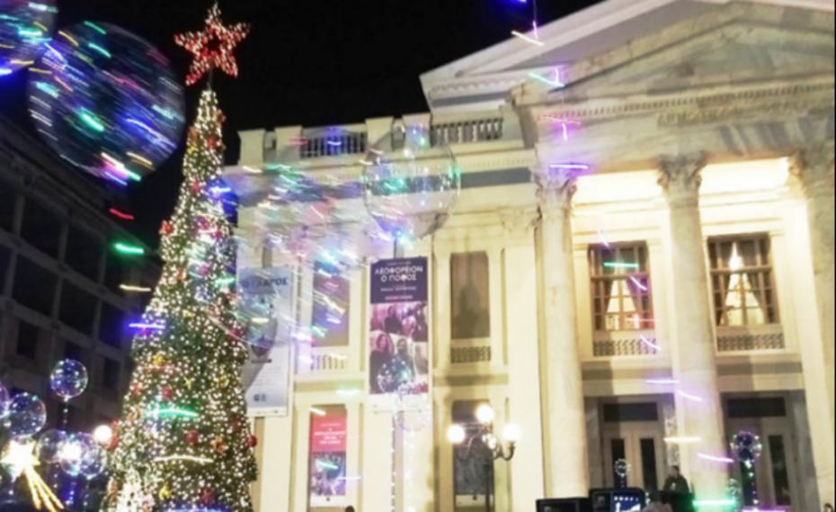 Δήμος Πειραιά: Σήμερα στις 19.30 η φωταγώγηση του Χριστουγεννιάτικου δέντρου