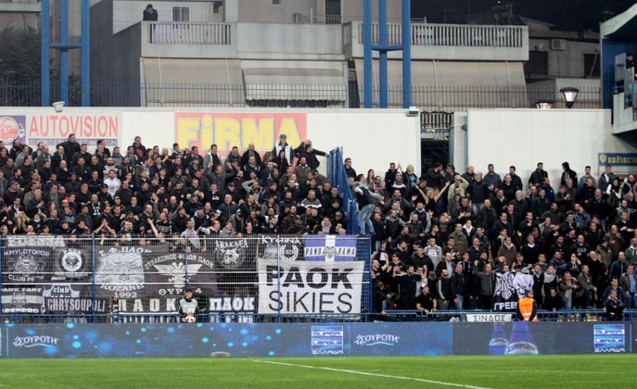 «Άρωμα» παρουσίας οπαδών του ΠΑΟΚ στο Αγρίνιο...