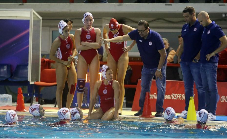 Στροφή στο Κύπελλο Ελλάδας