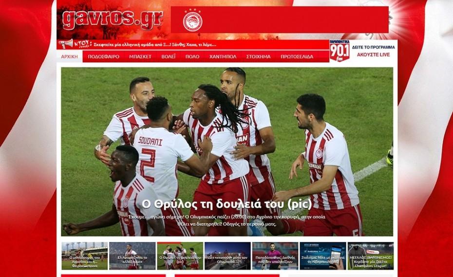 Live στο gavros.gr και στο ΕΡΤ Sports το ματς