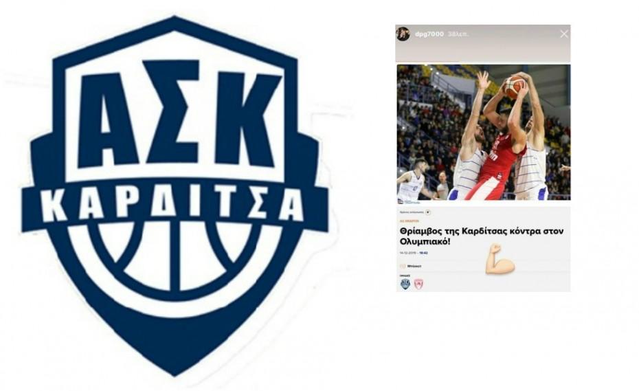 ΠΑΟΚ στο ποδόσφαιρο, ΠΑΟ και Καρδίτσα στο μπάσκετ… (pic, video)