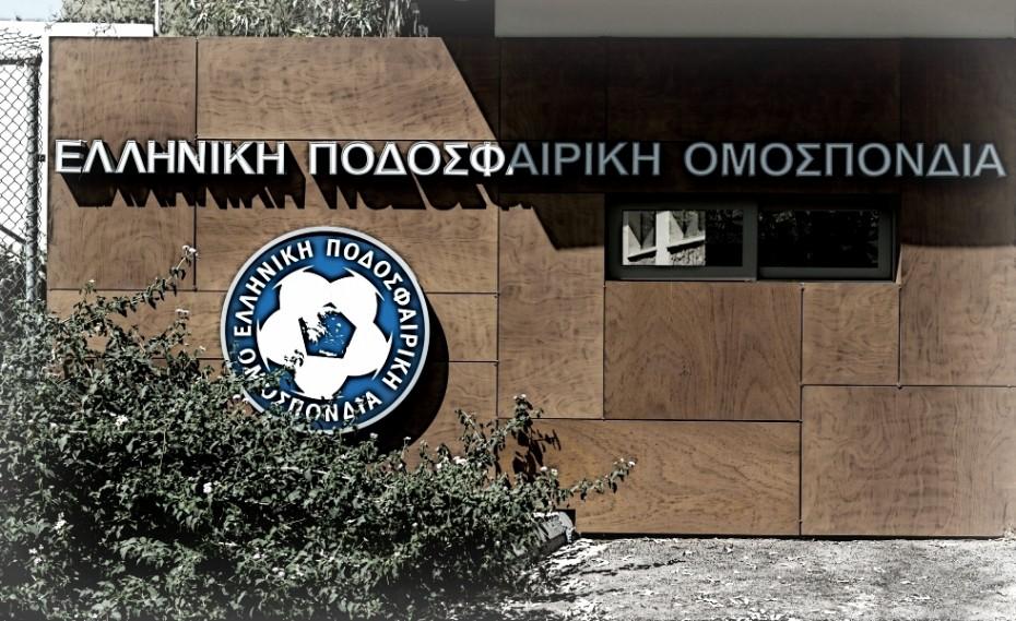 Η εκκωφαντική σιωπή της Διεύθυνσης Αδειοδότησης της ΕΠΟ μετά τα στοιχεία-φωτιά